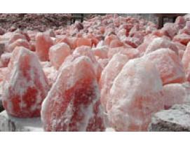 Глыба из Розовой соли